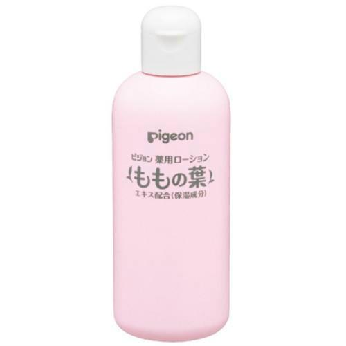【松屋百货】Pigeon 贝亲 桃叶精华防痱子水200ml