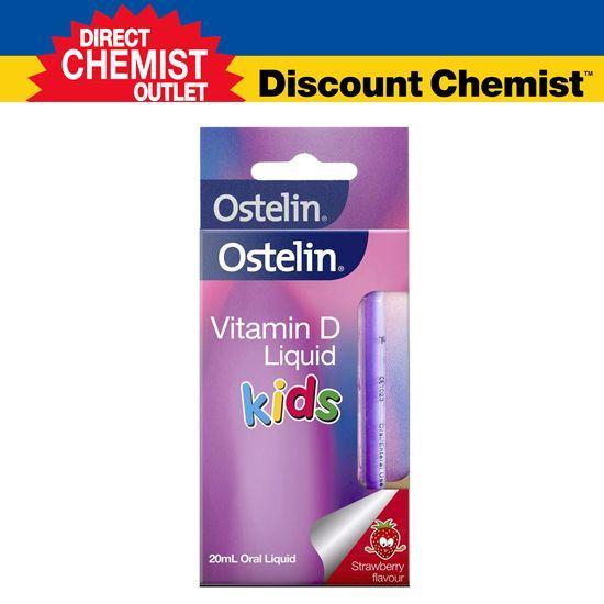 Ostelin 婴儿儿童液体VD维D滴剂(200IU) 补钙 草莓味 20ml