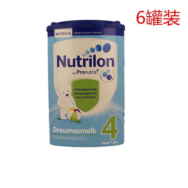 【荷兰DOD】【满减5欧】Nutrilon 牛栏/诺优能 婴幼儿标准配方奶粉4段(适合1岁以上儿童)6罐装 6800g