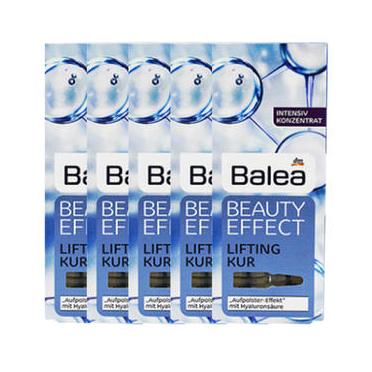 【DC德国药房】【5件装】Balea 芭乐雅 浓缩玻尿酸精华液安瓶(性价比之王!保湿神器)