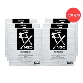 【多庆屋】参天制药santen Fxneo 清凉舒缓滴眼液 12mlX6支