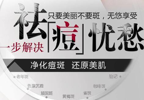 日本有名的祛痘药妆是哪些 日本祛痘药妆排名