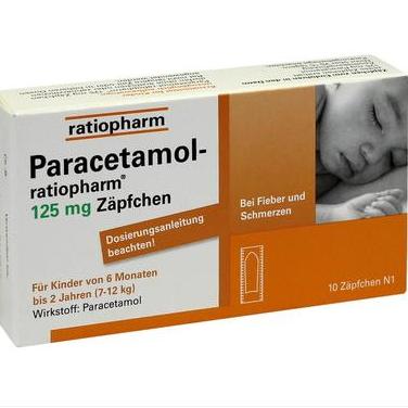 【DC德国药房】Ratiopharm PP栓剂 10片 6个月-2岁(7kg-12kg)
