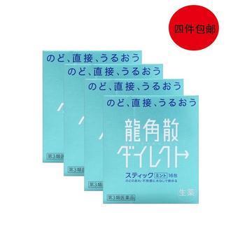 【多庆屋】龙角散ryukakusan Direct棒状薄荷味16包X4盒