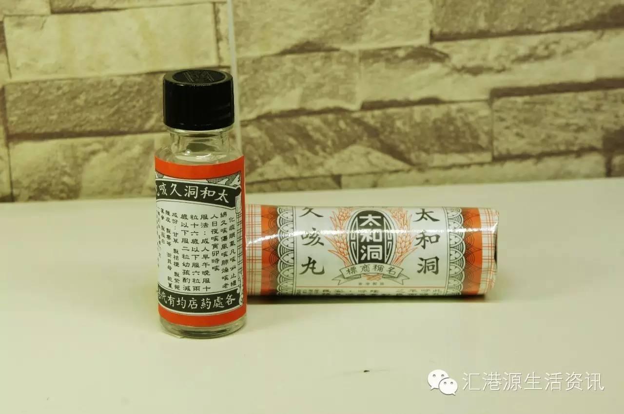 [强烈推荐篇] 去香港必买药油大全,再不收藏就后悔了!!