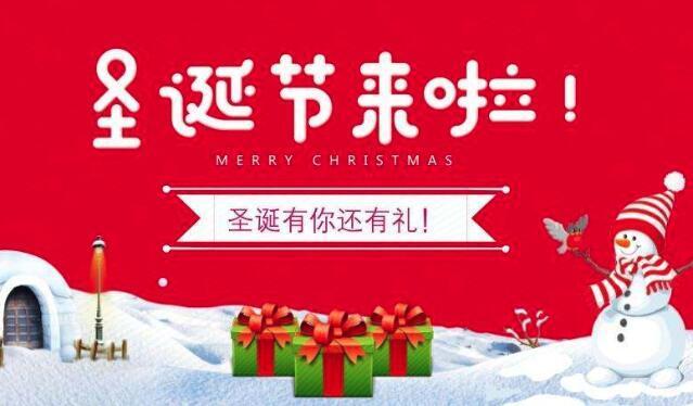 必看活动:2018圣诞促销 海淘商家活动总攻略