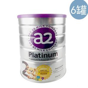 【PD新西兰药房】 A2 白金版婴幼儿奶粉 900g 2段 6罐包邮装