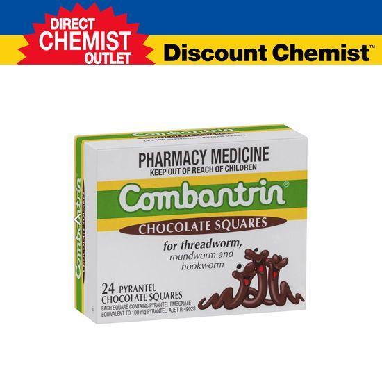 【单品包邮】Combantrin 打虫巧克力 24块