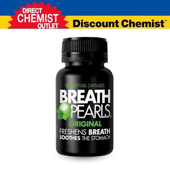 Breath Pearls 珍珠植物本草口气清新剂 50粒