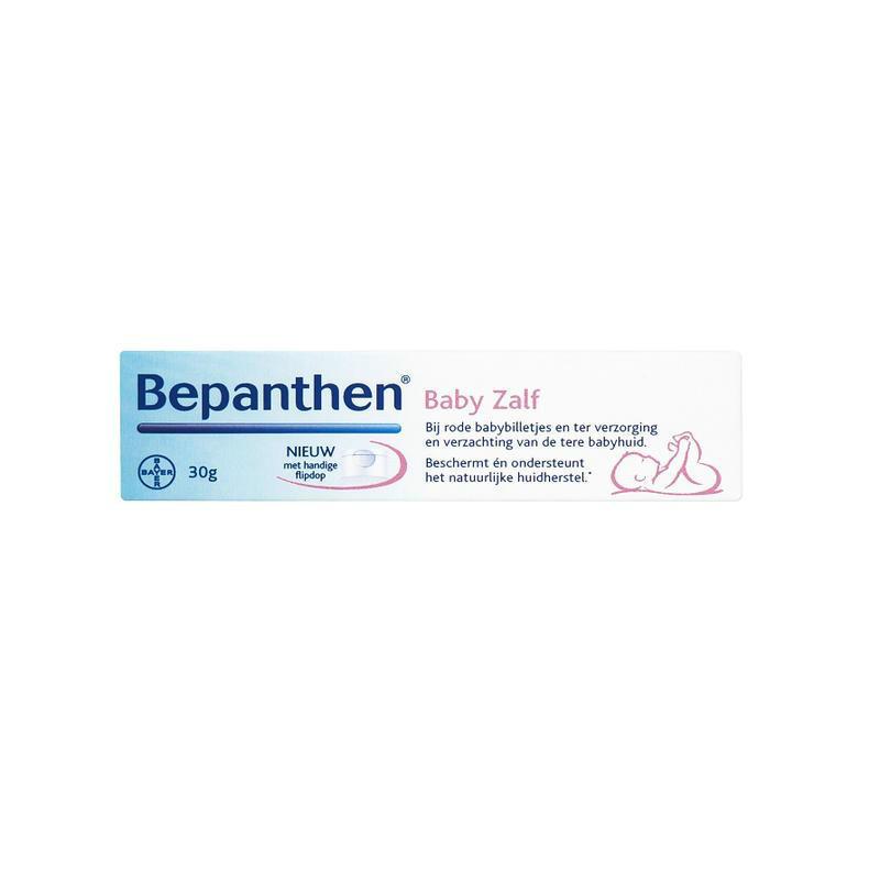【荷兰DOD】Bepanthen 拜耳 婴幼儿湿疹护臀万能舒缓膏 30g(湿疹皮炎过敏红肿)
