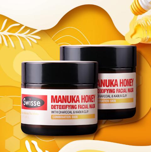 【第二件半价】澳洲Swisse麦卢卡蜂蜜蜂胶蜂毒涂抹式清洁滋养排毒面膜70g