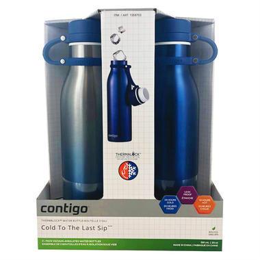 【澳洲PO药房】Contigo 康迪克 Thermalock 不锈钢保温保冷杯(蓝色)591ml2只