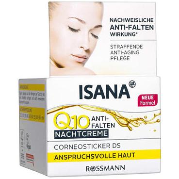 【DC德国药房】德国 ISANA Q10胶原蛋白紧致美颈美胸霜 50ml