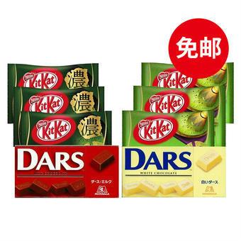 【多庆屋】森永/雀巢巧克力大礼包(共8盒)