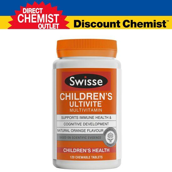 【第二件半价】Swisse 儿童专用复合维生素 120片