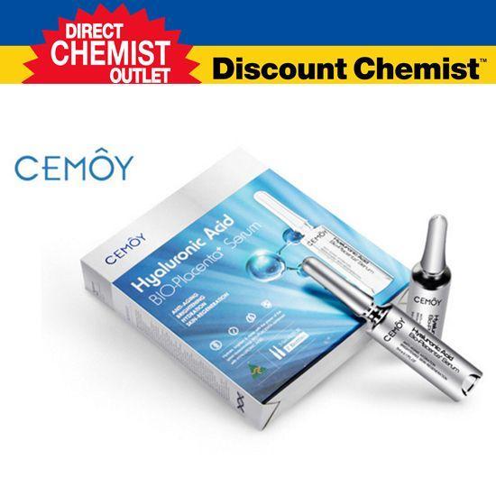 【第二件半价】 Cemoy澳洲安瓶玻尿酸面部精华原液补水紧致收缩毛孔5ml2小安瓶