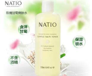 natio爽肤水真假怎么辨别 natio爽肤水真假辨别
