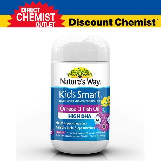 【4.88秒杀清仓】Nature's Way 佳思敏 Omega-3儿童鱼油 50粒(水果味)