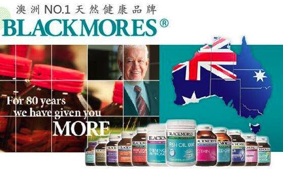 blackmores好不好 Blackmores购买途径