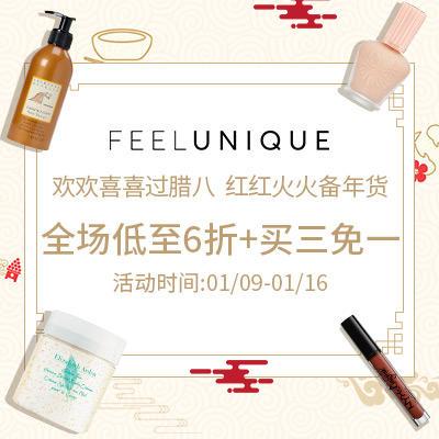 【Feelunique中文官网】欢欢喜喜过腊八,红红火火备年货,低至6折+香港仓包税满£50免邮