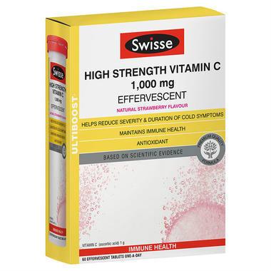 【澳洲PO药房】Swisse Ultiboost 高强度维生素C泡腾片 3×20片