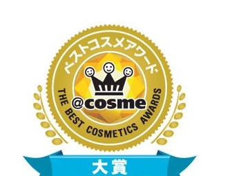 Cosme大赏榜单 cosme shopping海淘清单