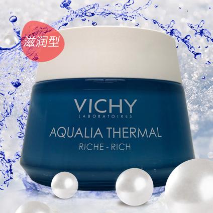 【德国BA】Vichy 薇姿 矿物保湿水润凝霜滋润型 50ml