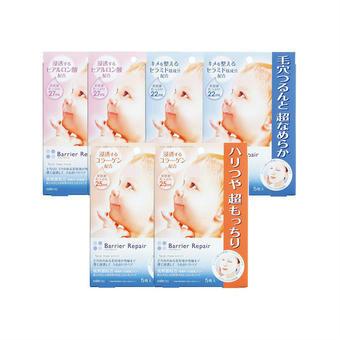 【多庆屋】曼丹婴儿肌面膜(玻尿酸款2盒+胶原蛋白款2盒+紧致款2盒)