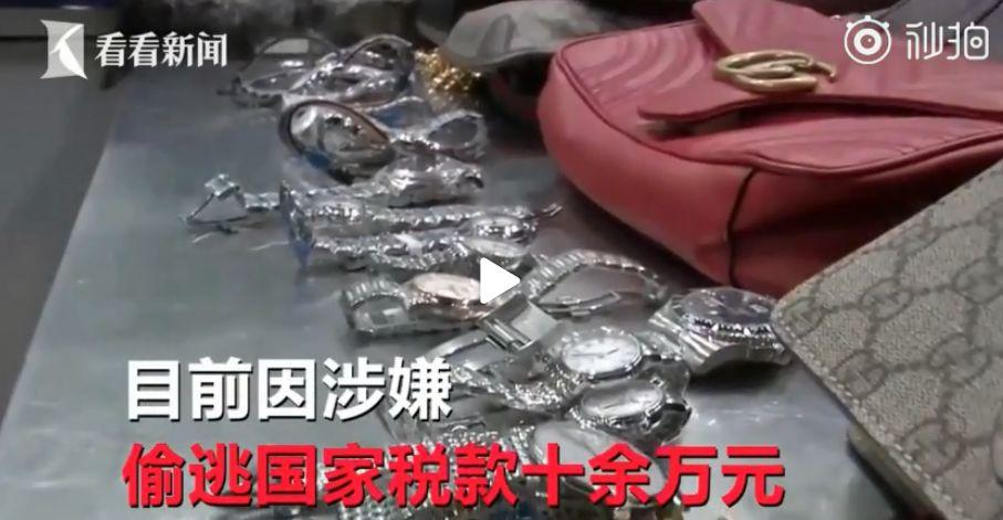 留学生携20个Gucci包勇闯海关 涉嫌偷逃税款10余万