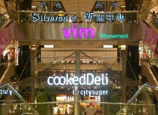 国庆买买买!香港购物全攻略!一条微信带你行匀铜锣湾、旺角、尖沙咀!