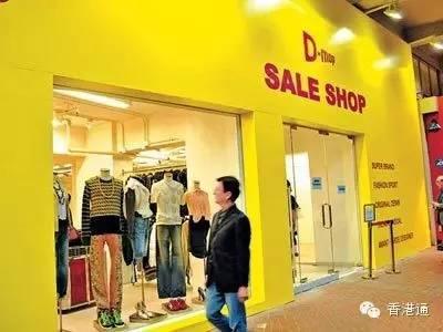 【香港购物】到香港旅游,那些东西最值得买?
