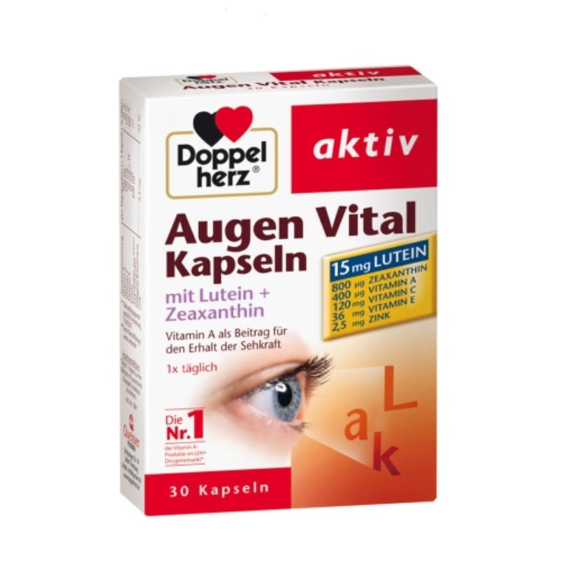 【德国BA】Doppelherz 双心叶黄素玉米黄质素护眼胶囊 30 片
