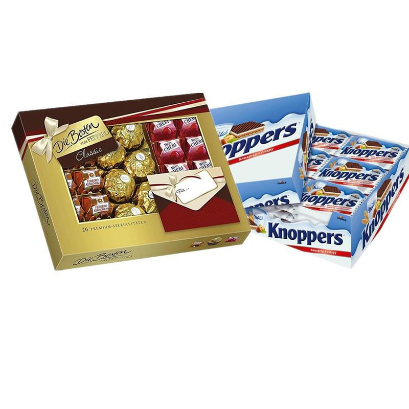 【德国BA】FERRERO 费列罗 巧克力精选礼盒 269g+knoppers 牛奶榛子巧克力威化饼干家庭装 24包