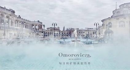 omorovicza叫什么 omorovicza是哪个国家的
