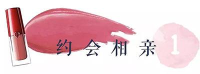 英国海淘口红化妆品:口红挑选搭配小技巧