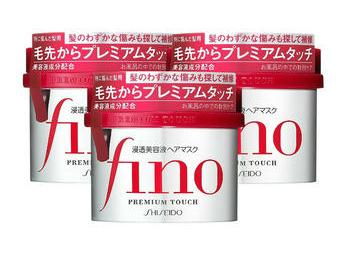 资生堂shiseido Fino高效渗透美容液护发膜 230g*3罐