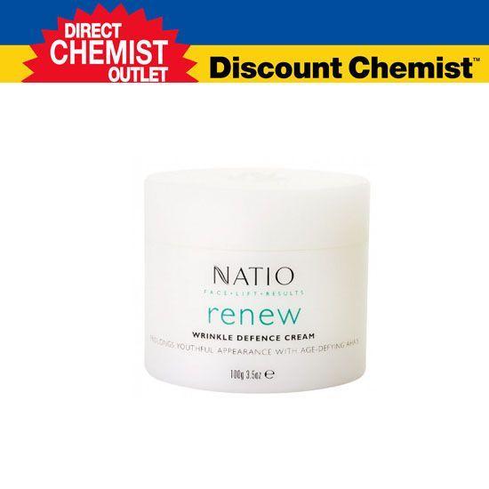 Natio 再生抗皱换颜面霜防护霜 100g