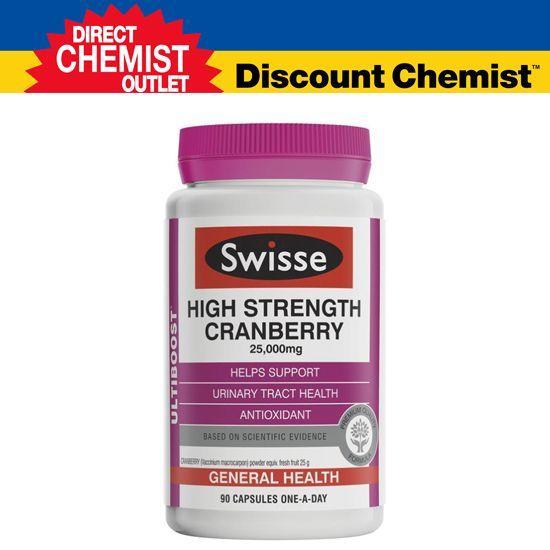 【限时特价】Swisse 高浓度蔓越莓精华 90粒