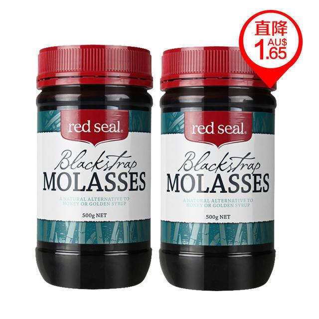 【澳洲CD药房】超值2件装|Red Seal 红印 黑糖 女性优质补血养气食品 舒缓痛经 500g