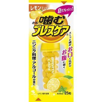 【多庆屋】小林制药kobayashi 口气清新咀嚼丸小瓶装 25粒
