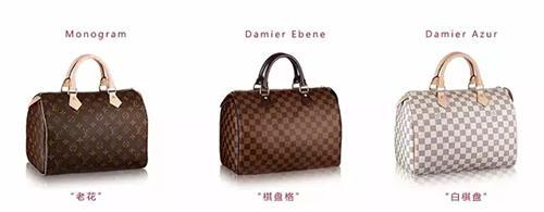 英国海淘奢侈品包包-奢侈品包包经典款推荐