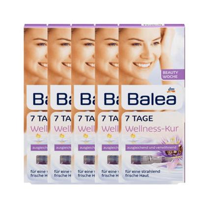 【5件装】Balea 芭乐雅紫盒涂抹式玻尿酸原液安瓶 7支1ml 提拉紧致保湿去皱精华