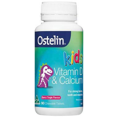【澳洲PO药房】Ostelin 小恐龙 儿童维生素D+钙咀嚼片 90片