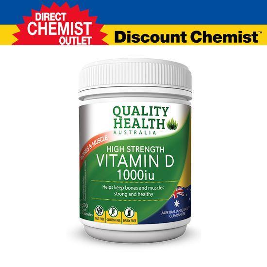 【单品包邮】Quality Health 高浓度维生素D 1000 IU 300粒装