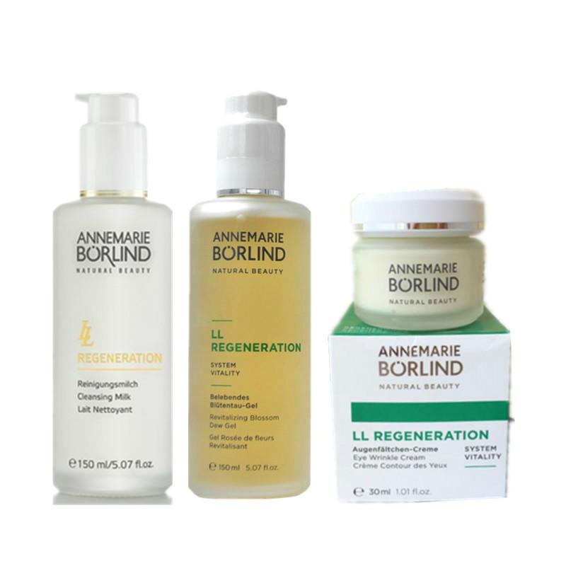 【荷兰DOD】AnneMarie Borlind 安娜柏林LL护肤系列超值3件套装
