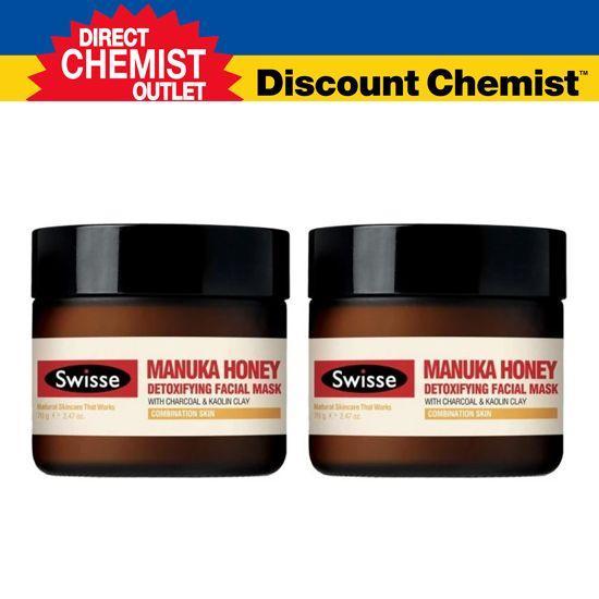 【两件套装】澳洲Swisse麦卢卡蜂蜜蜂胶蜂毒 涂抹式清洁排毒 滋养面膜70g 两瓶