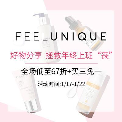 """【Feelunique中文官网】拯救年终上班""""丧"""",全场低至65折"""