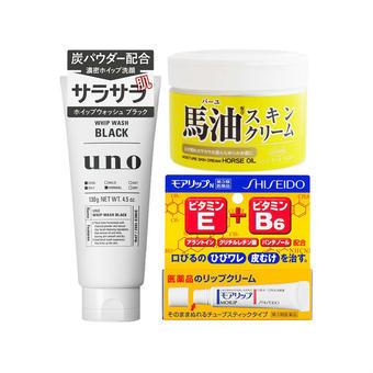 【多庆屋】男士洗护套装(UNO洗面奶+马油面霜+MOILIP唇膏)