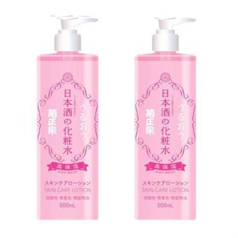 【多庆屋】日本菊正宗高保湿化妆水粉瓶500mlX2瓶