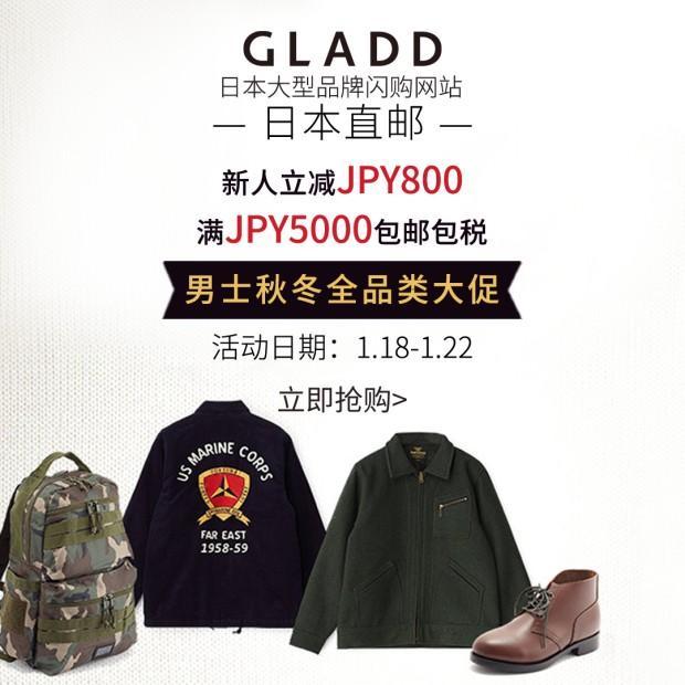 【GLADD】冬季男装  专场满5000日元包邮免税